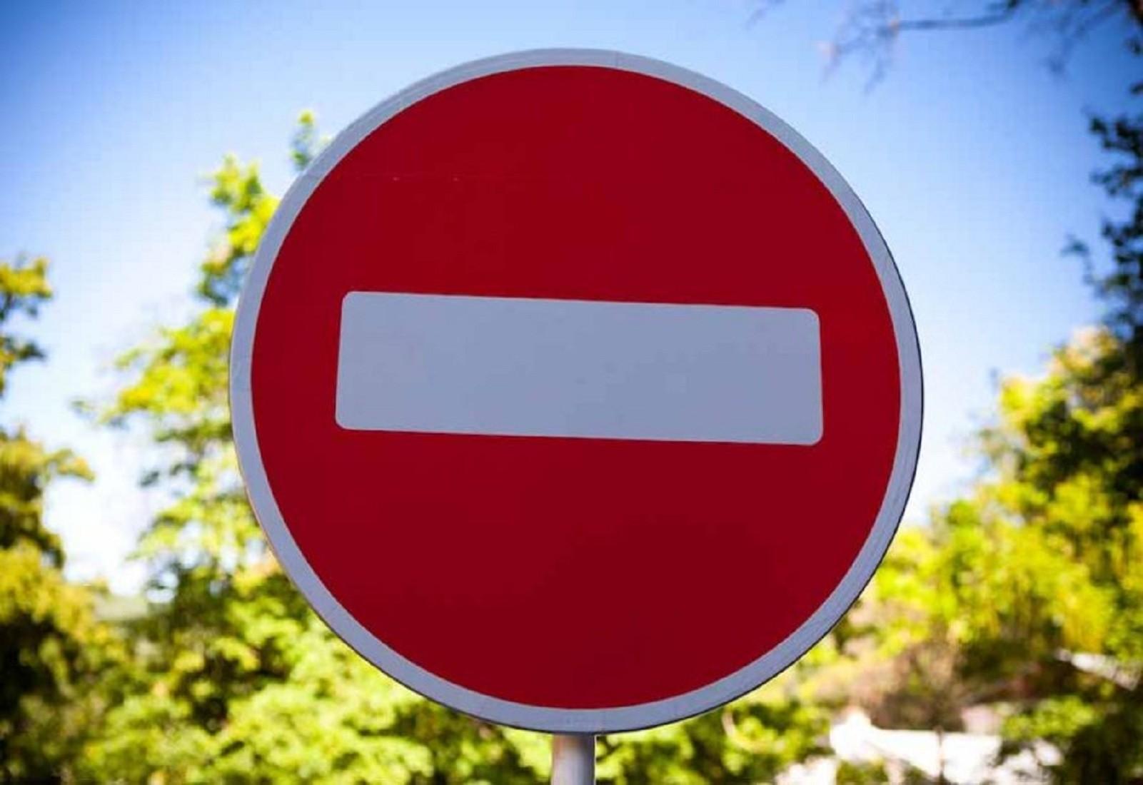 В Курске из-за ремонта теплосети перекрывают движение по нескольким улицам