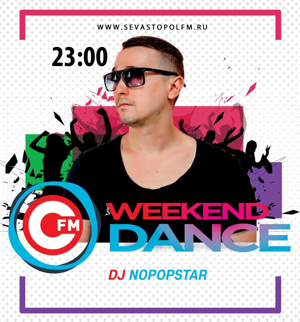 DJ Nopopstar в Weeken'Dance 10