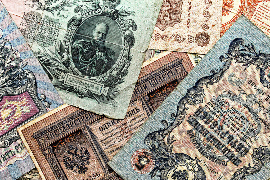 ренессанс кредит банк оплата кредита онлайн с карты сбербанка