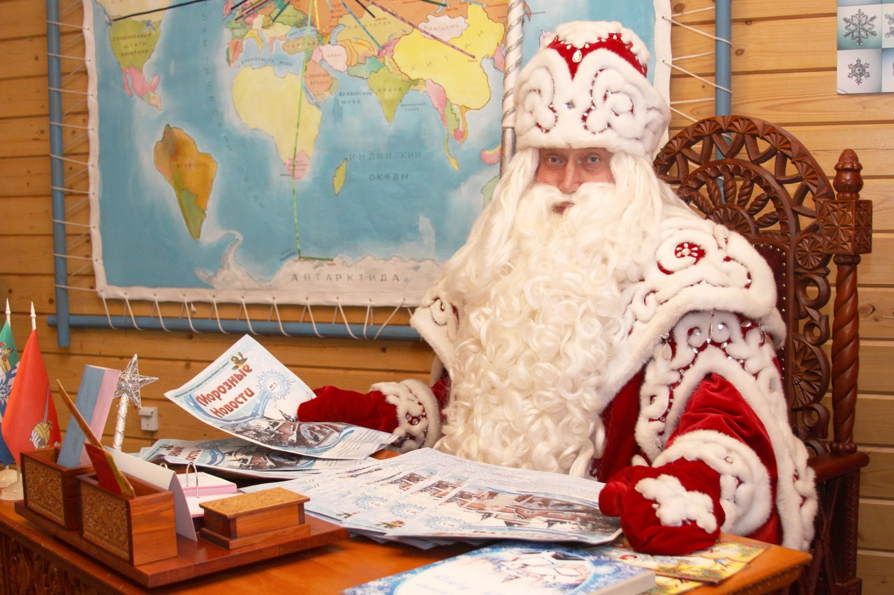 Что просят у Деда Мороза? 1