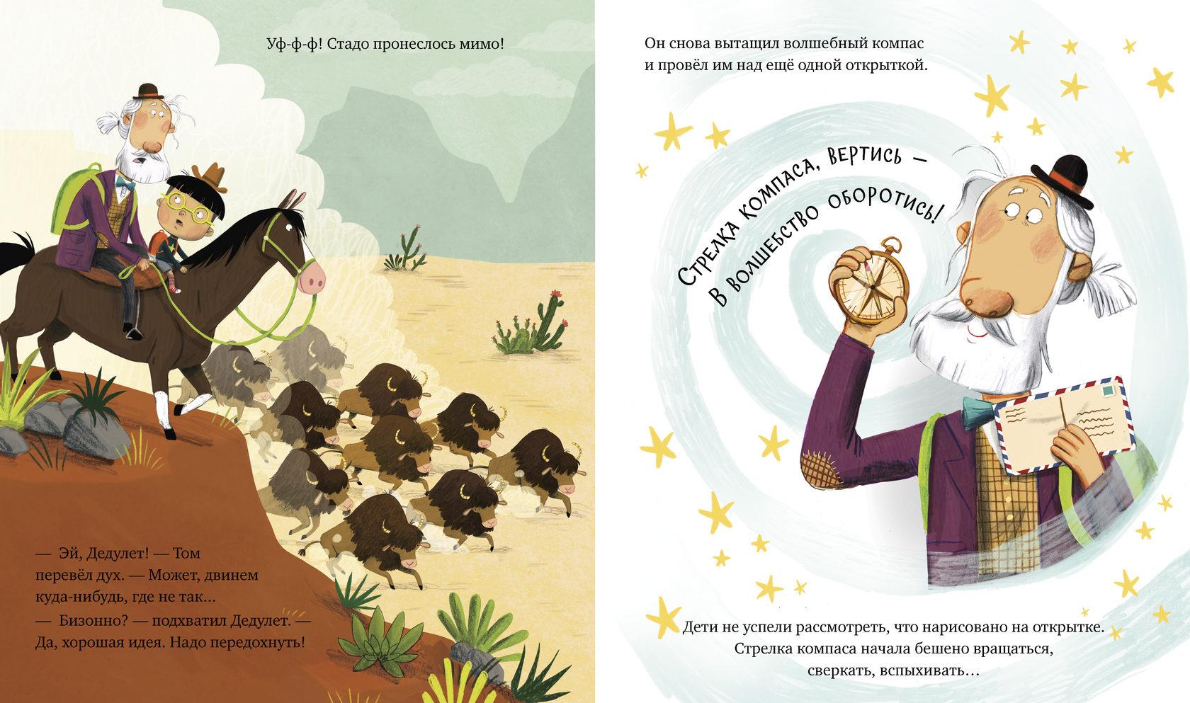 Книга Пола Маккартни вышла на русском языке 2