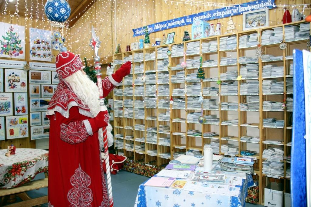 Сегодня - День написания писем Деду Морозу 9