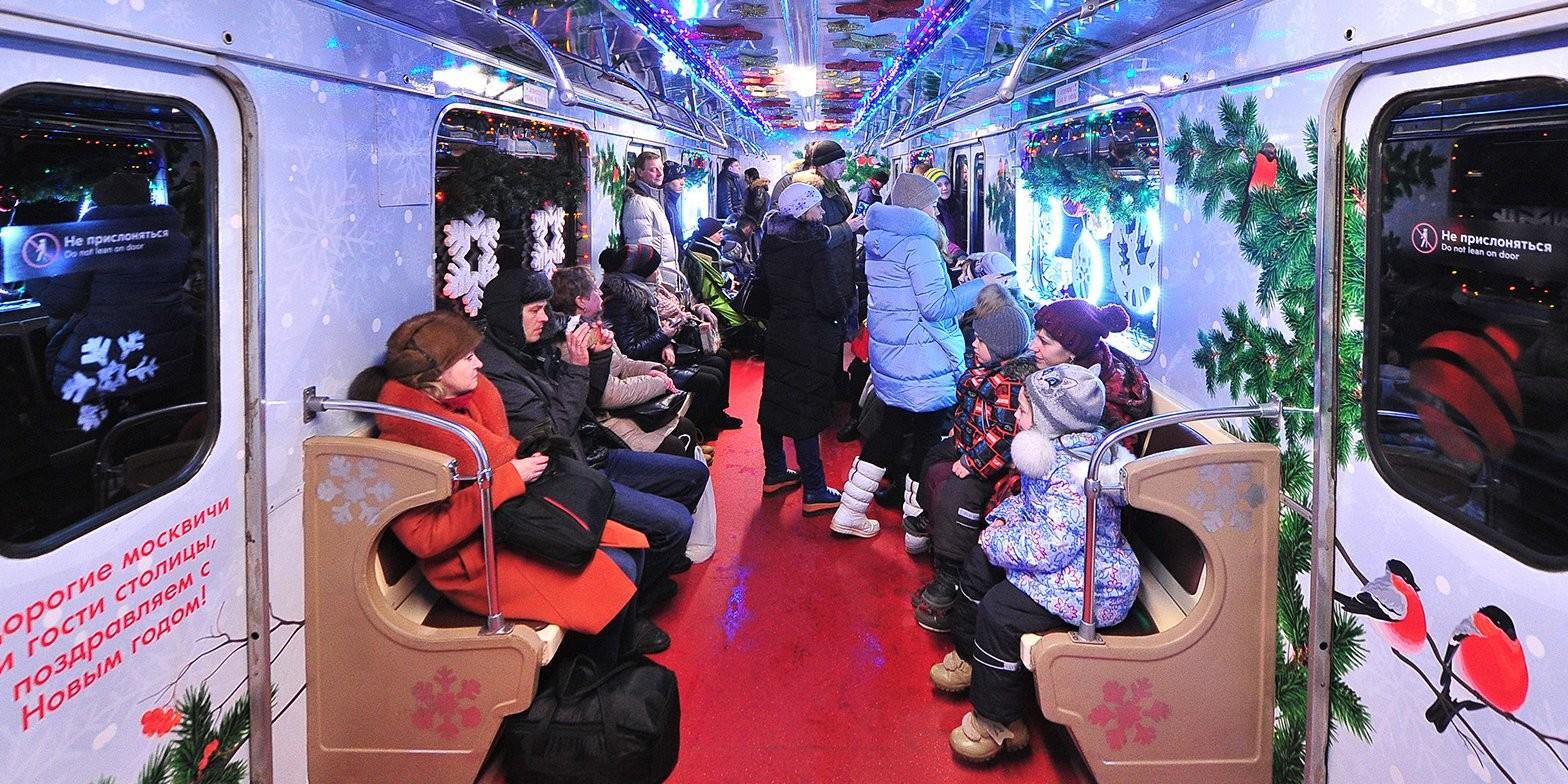 Поздравь столичных пассажиров с Новым годом 1