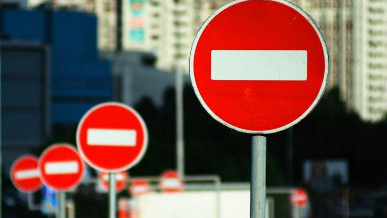 Внимание! Ограничение движения в Севастополе 1