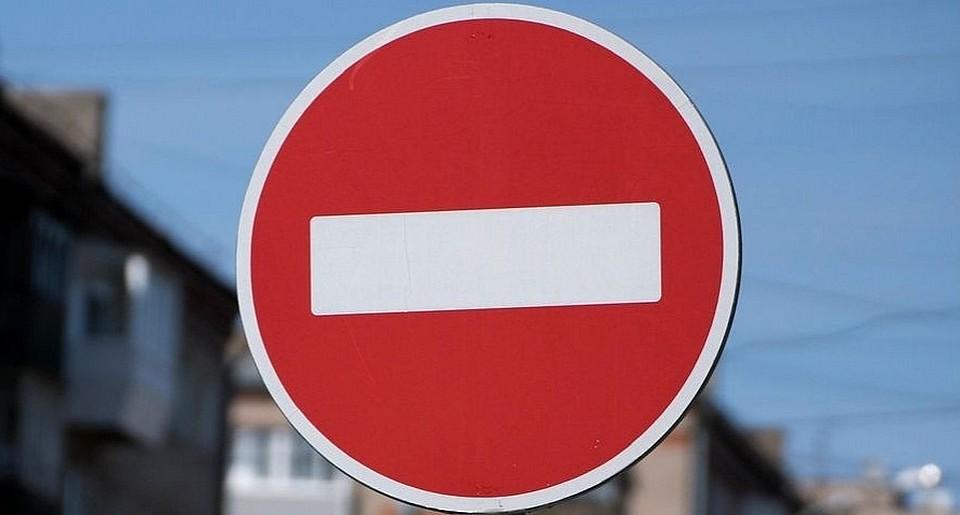 Внимание! Ограничение движения в Севастополе 7 января 9