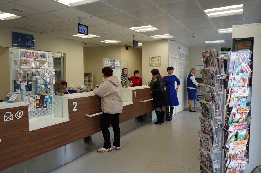 Как в праздники будут работать почтовые отделения? 7