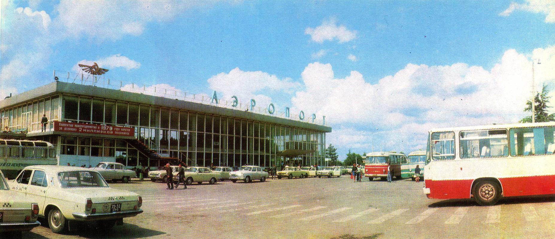 Аэропорту «Симферополь» исполнилось 84 года 1