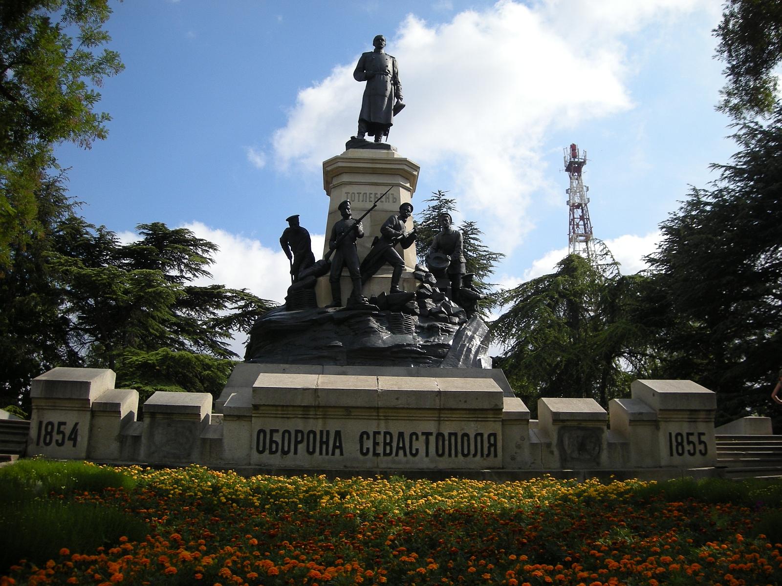 Севастополь - в топе городов для патриотического туризма 10