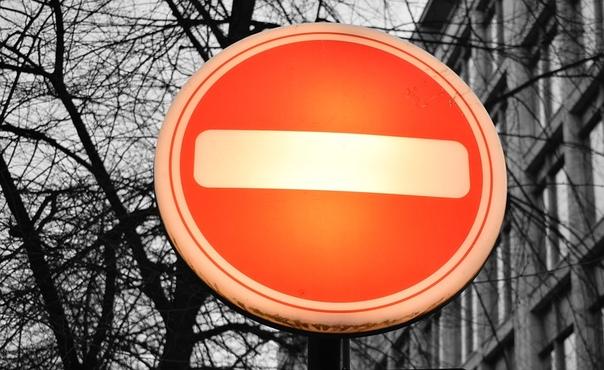 В Севастополе ограничат движение 8