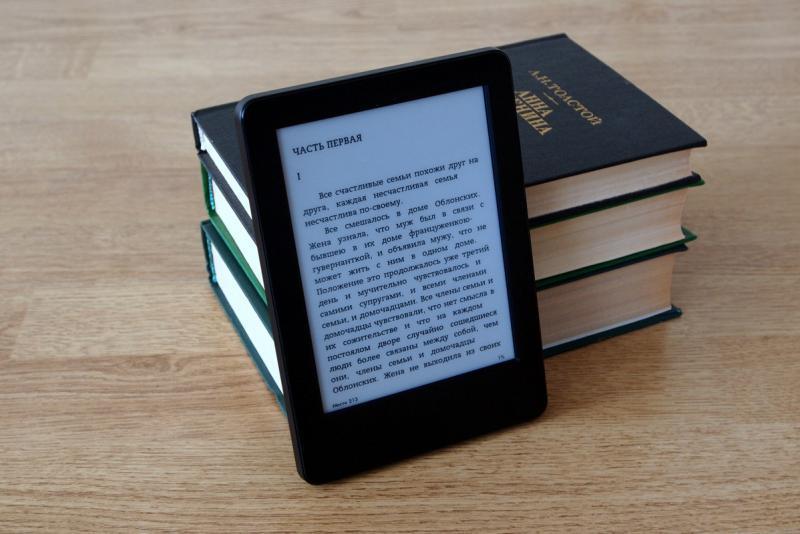 Электронные книги снова в моде 7