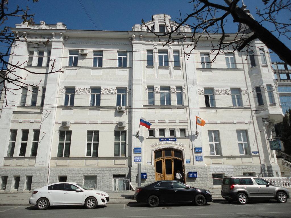 Как будет работать почта Севастополе 6