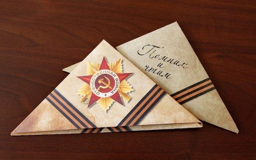В Севастополе проходит акция «Полевая почта» 5