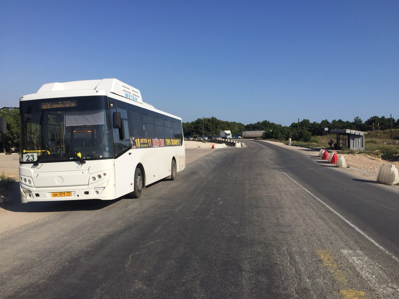 В Севастополе временно отменят некоторые автобусы 1