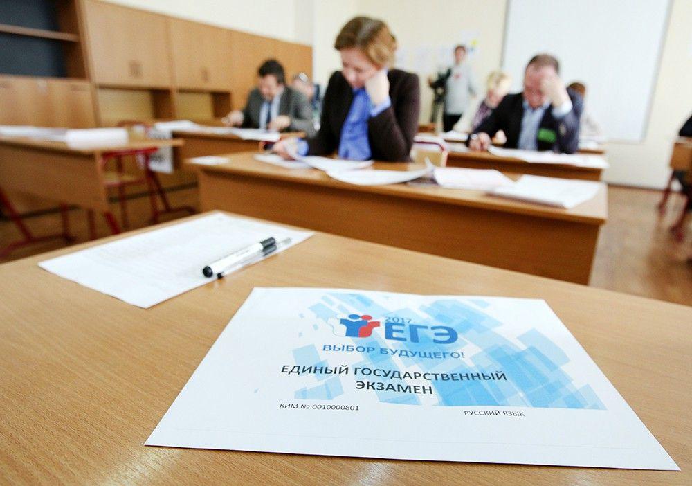 Названы самые частые ошибки на ЕГЭ по русскому языку 4