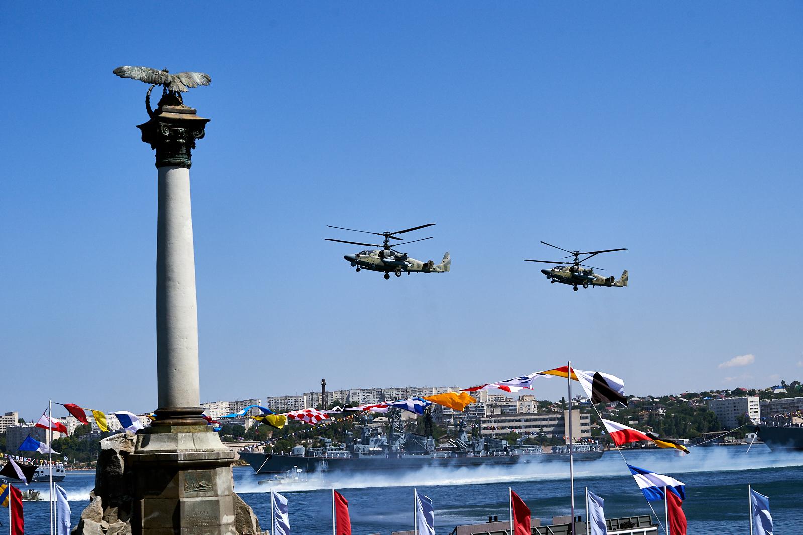 Военно-морской парад пройдет в Севастополе 1