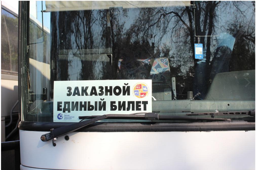 Перевозки в Крым по единому билету стартуют 10 июля 5