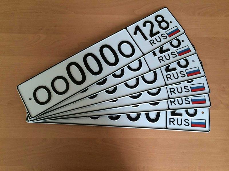 В России начнут выдавать новые автомобильные номера 6