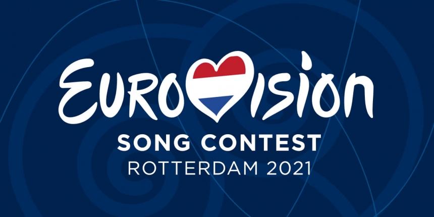 Когда пройдёт «Евровидение 2021» 6