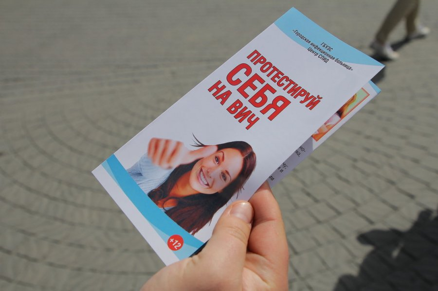 Севастопольцы смогут бесплатно сдать тест на ВИЧ 6