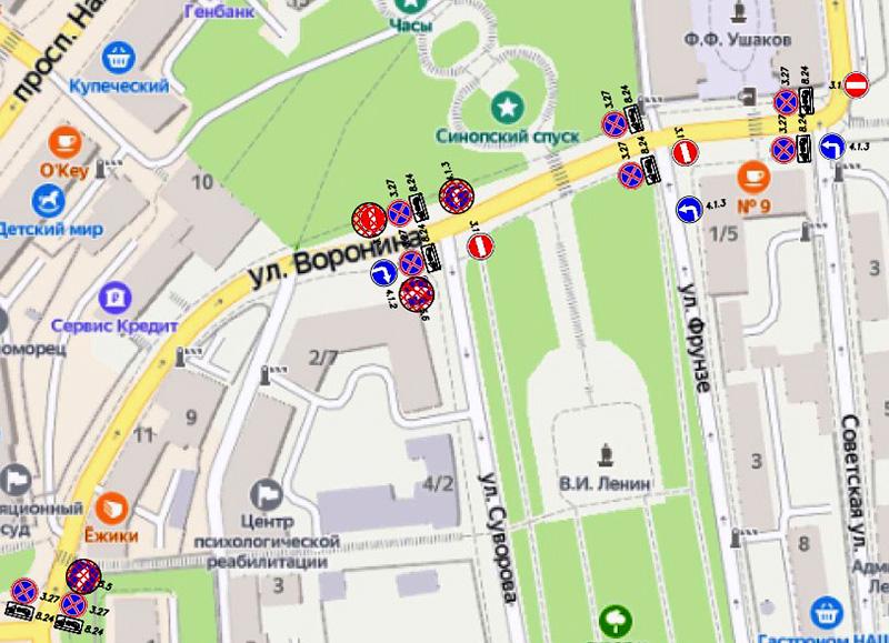 В центре Севастополя 1 августа ограничат движение транспорта 1
