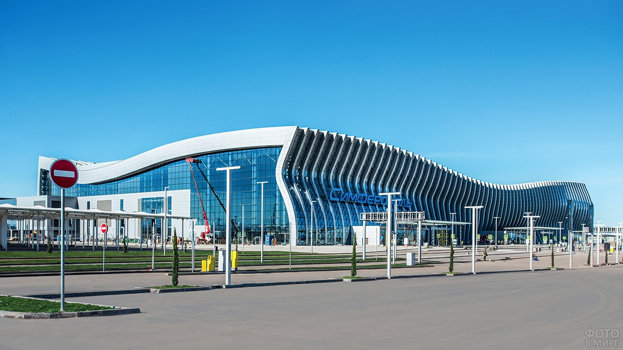 Аэропорт «Симферополь» начал обслуживать более 200 рейсов в сутки 4