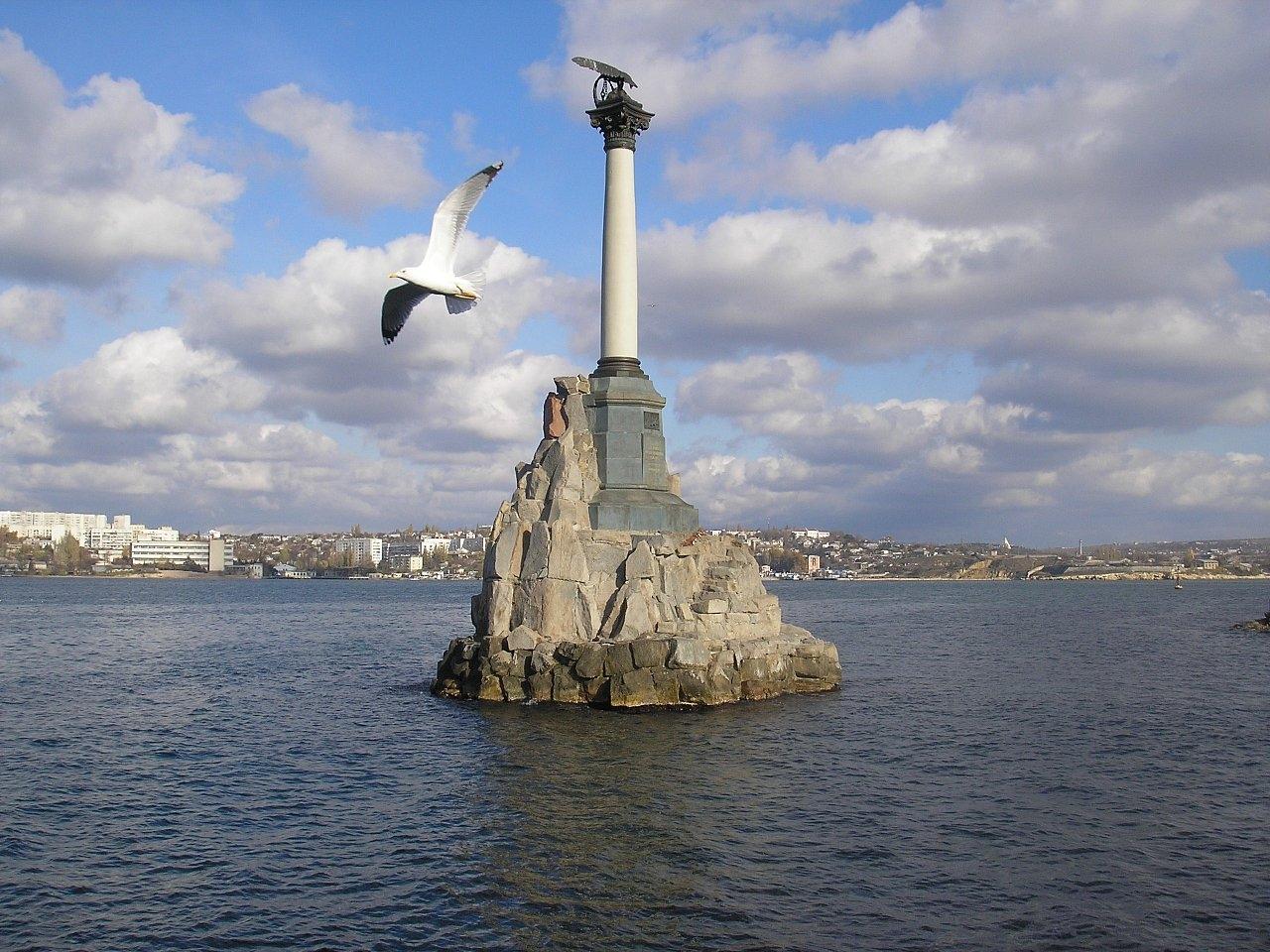 Россиянам возместят часть потраченных средств при посещении Севастополя 8