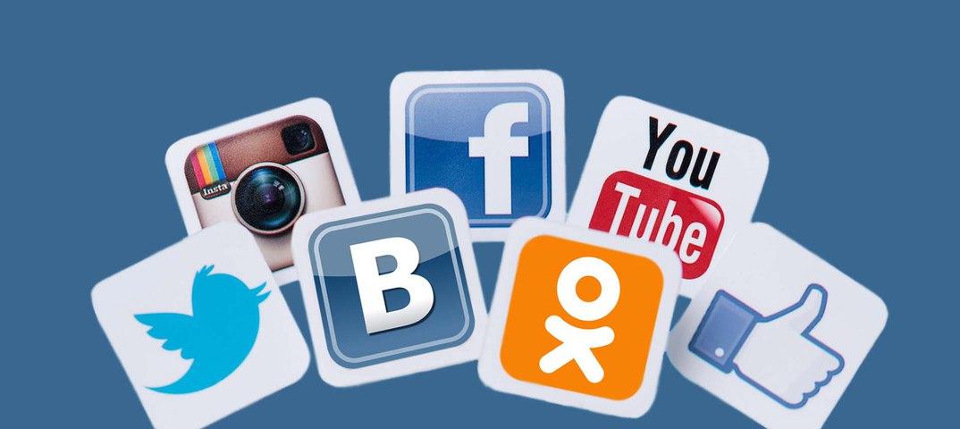 Самые популярные в соцсетях 5