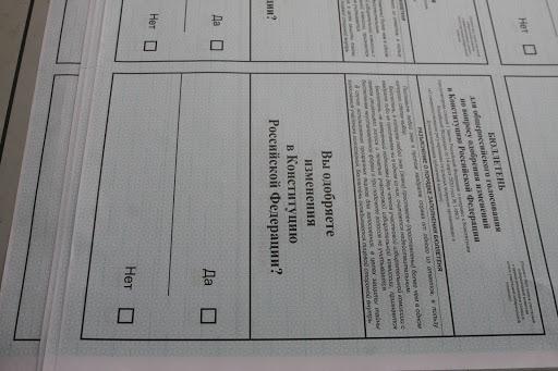 Явка на голосовании по поправкам в Конституцию составила почти 68% 7