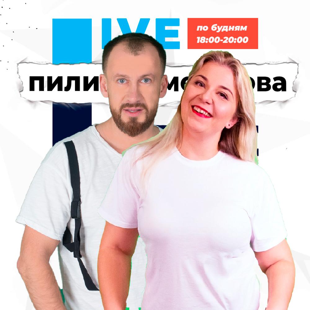 18:00 - 20:00 - Вечернее шоу «Live Is Life»